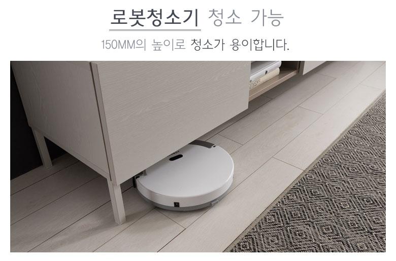 로봇청소기 청소 가능